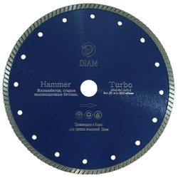 DIAM Turbo Hаmmer 000420 алмазный круг для бетона 230мм Diam По бетону Алмазные диски