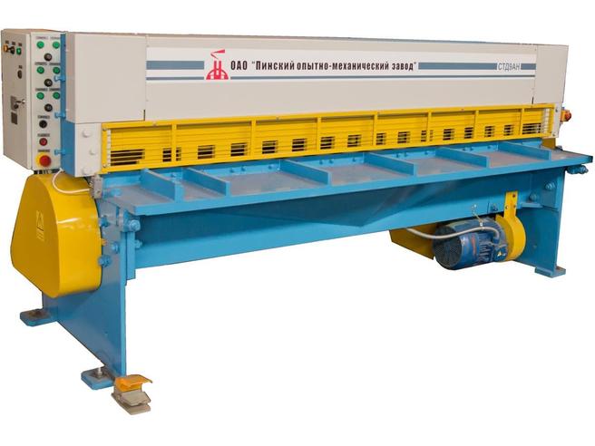 СТД-9АН (4х2500) Ножницы гильотинные Российские фабрики Электромеханические Гильотинные ножницы
